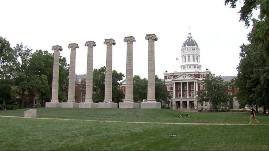 University of Missouri campus