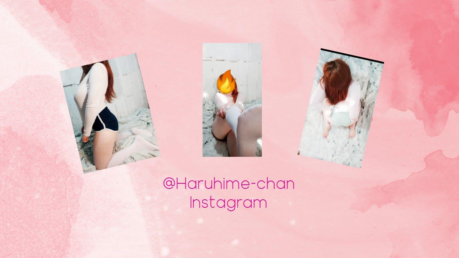 Haruhime_chan