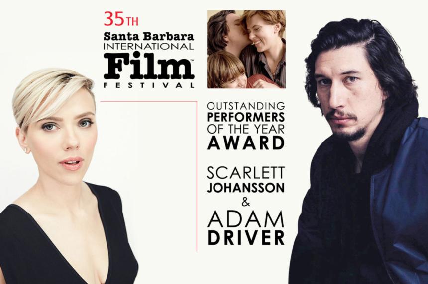 SBIFF Scarlett Johansson Adam Driver