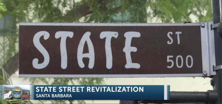 State Street sign