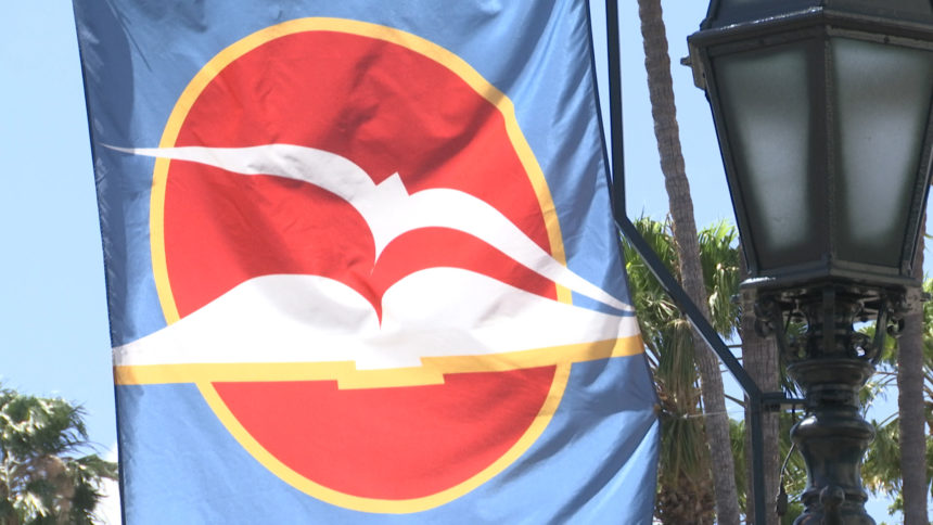 Scholarship Foundation flag