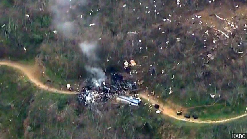 kobe bryant crash site
