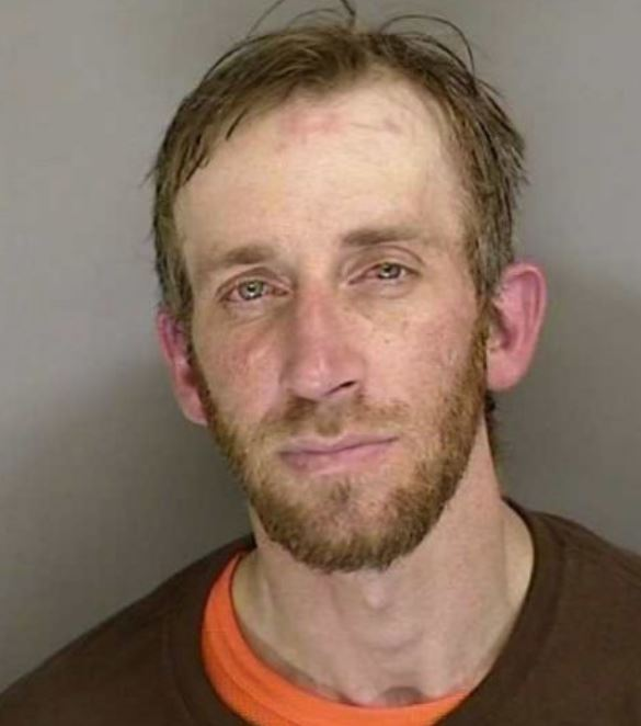 Suspect Daniel Keough Case 19S-06470