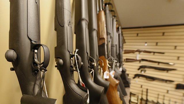 SHOTGUNS-gun store