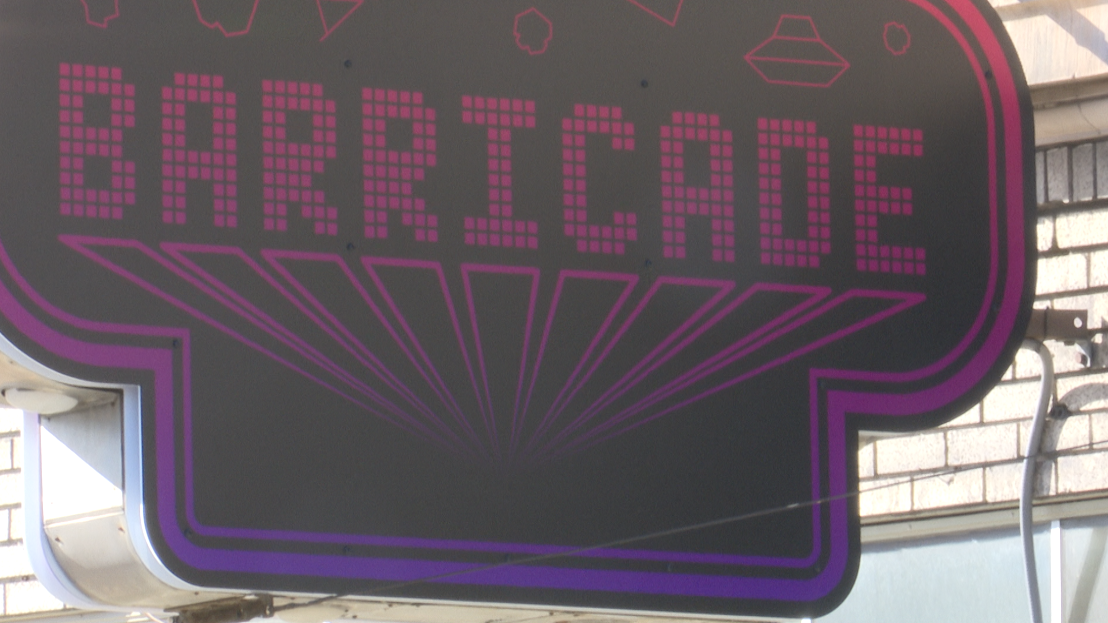 Barricade Arcade